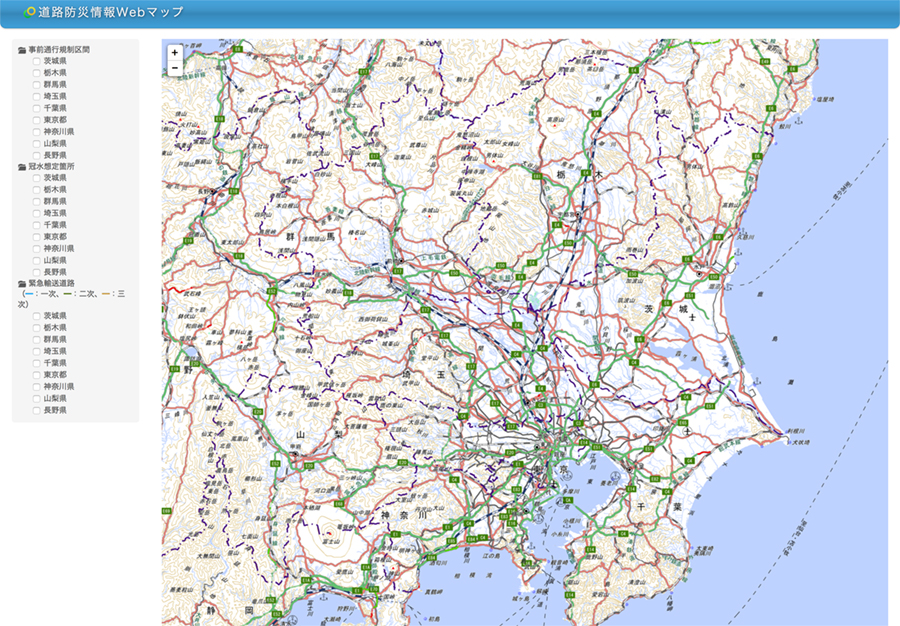 道路防災情報Webマップ