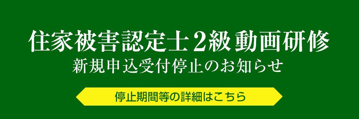 2kyu-teishi